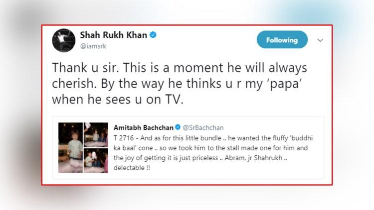 Abram Khan, Amitabh Grandpa, Amitabh Bachchan, Shah Rukh Khan