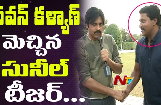 Pawan Kalyan, Pawan Kalyan Launched 2 Countries Movie, Pawan Kalyan Launched 2 Countries Movie Teaser, 2 Countries Movie, 2 Countries Movie Teaser,