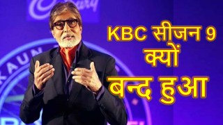 Here's Reason for Amitabh Bachchan Wraps Kaun Banega Crorepati 9
