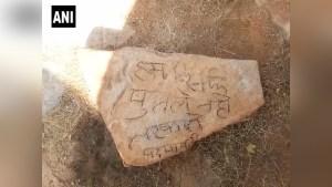 Padmavati Controversy, Nahargarh Fort, dead body at Nahargarh Fort, Chetan Kumar Saini