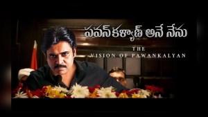Pawan Kalyan Ane Nenu | PK Version | Edit By MMK | Must Watch Pawan Kalyan Fans