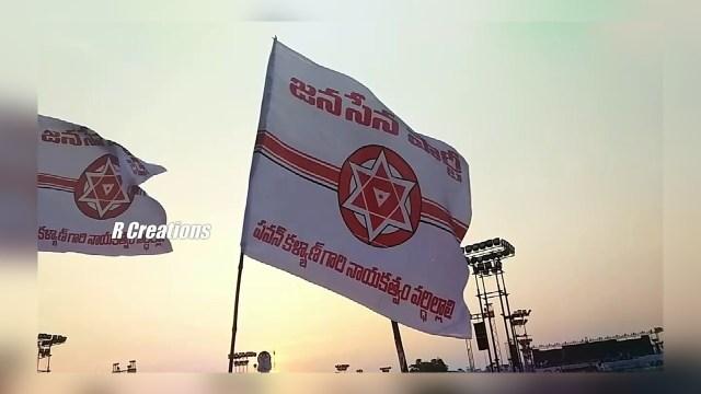 Pawan Kalyan Janasena Flag Slow motion Video