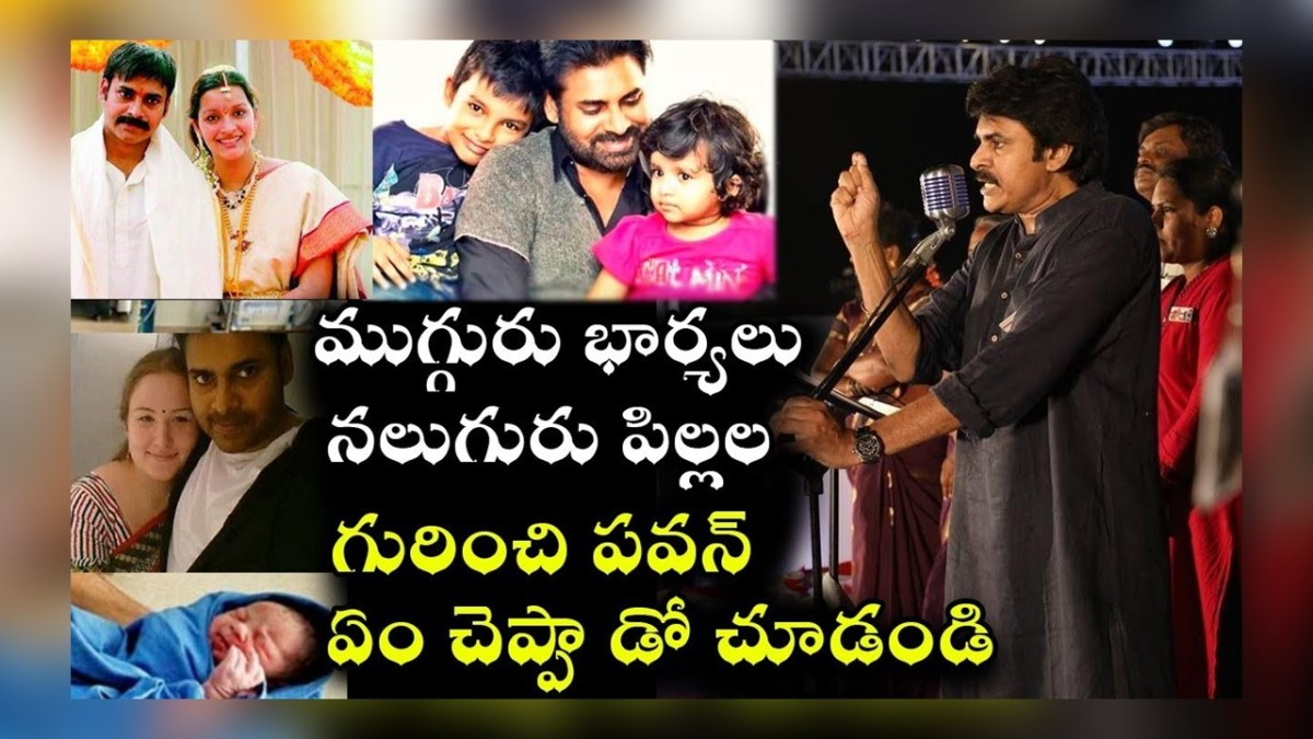 Pawan Kalyan about His Family Life(Wifes) & Children