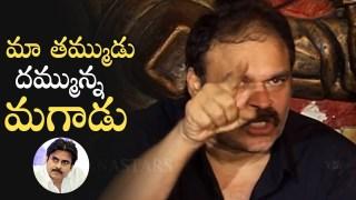 Producer Nagababu Fantastic Words About Pawan Kalyan | Nagababu Fires On Sri Reddy