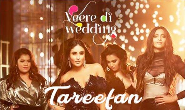 Veere Di Wedding Mp3 Song Download 3
