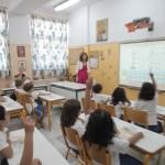 Θαυμάζω τη δασκάλα!