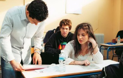 Συμμετοχή των εκπαιδευτικών Δ.Ε. στη διαδικασία βαθμολόγησης των πανελλαδικών εξετάσεων.