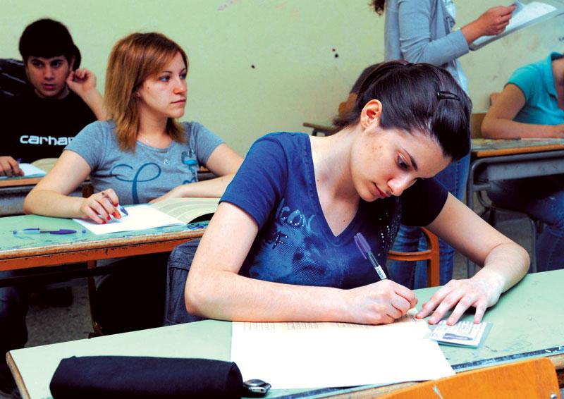 Υποβολή αίτησης για τις Πανελλαδικές Εξετάσεις