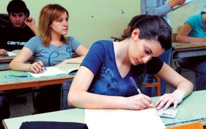 Πρόγραμμα  των  επαναληπτικών  πανελλαδικών εξετάσεων και των εξετάσεων των ειδικών μαθημάτων