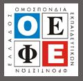 Σχολιασμός Λατινικών από την ΟΕΦΕ
