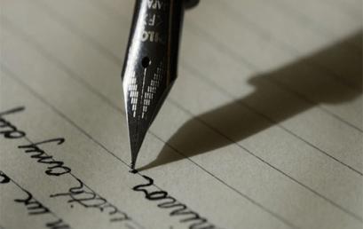 Η θεωρία του αφηγηματικού λόγου του Gérard Genette