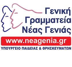 Η Ευρωπαϊκή Διάσκεψη Νεολαίας ξεκινάει στη Θεσσαλονίκη