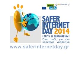 Διαρκής πρωτιά για τα ελληνικά σχολεία στην Ευρώπη με την ετικέτα ψηφιακής ασφάλειας!