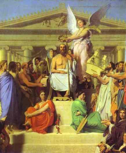 Δέος και ευθύνη για τον αρχαιοελληνικό πολιτισμό