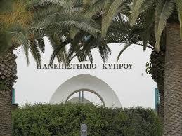Από την 1 η Ιουλίου 2014 μέχρι τις 18 Ιουλίου 2014 οι αιτήσεις για τα Πανεπιστήμια Κύπρου