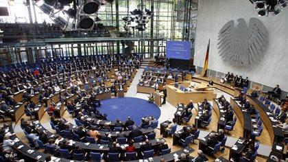 Διεθνές πρόγραμμα υποτροφιών του Γερμανικού Ομοσπονδιακού Κοινοβουλίου