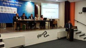 Ενημερωτική εκδήλωση του Υπουργείου Παιδείας για προγράμματα και δράσεις επαγγελματικής εκπαίδευσης και κατάρτισης