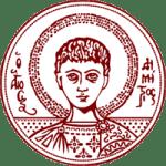 Το Κέντρο Βυζαντινών Ερευνών του ΑΠΘ οργανώνει Σεμινάρια Επιμόρφωσης Πτυχιούχων ΑΕΙ