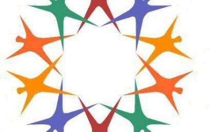 Η Διδακτική Προσέγγιση της Ανάπτυξης της Πολυπολιτισμικής Ταυτότητας