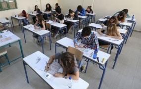 Το σχέδιο τροπολογιών για το νέο σύστημα Πανελλαδικών Εξετάσεων
