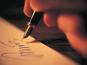Παρουσίαση ποιητικής συλλογής μαθητών 1ου ΓΕΛ Ηρακλείου