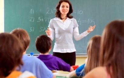 Μη γίνετε εκπαιδευτικοί αν δεν αγαπάτε το επάγγελμά σας