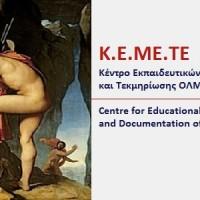 kemete-im3