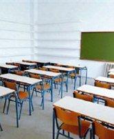 Η αγαπημένη των εκπαιδευτικών, η σχολική αίθουσα