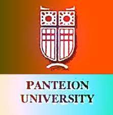 Πάντειον Πανεπιστήμιο:Προκηρύξεις Προγραμμάτων Μεταπτυχιακών Σπουδών