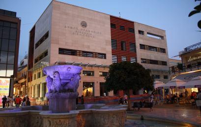 Συνέντευξη Τύπου της Αντιδημάρχου κας Αριστέα Πλεύρη για τη Βικελαία Δημοτική Βιβλιοθήκη