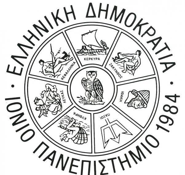 Τμήμα Ιστορίας Ιονίου: Προκήρυξη θέσης Αναπληρωτή Καθηγητή με αντικείμενο «Ιστορία της Βυζαντινής Παιδείας»