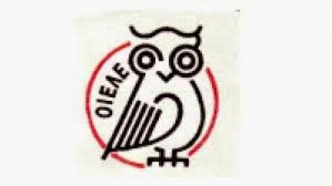 Απάντηση Δ/νσης ΔΕ Αν. Αττικής στην ΟΙΕΛΕ-Νέα απάντηση Ομοσπονδίας