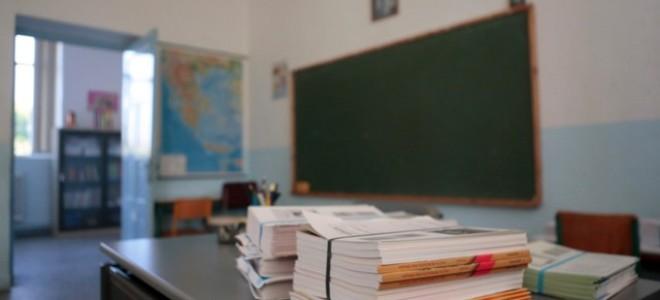 Τα σχολικά βιβλία Δημοτικού, Γυμνασίου και Λυκείου για το σχολικό έτος 2015-2016