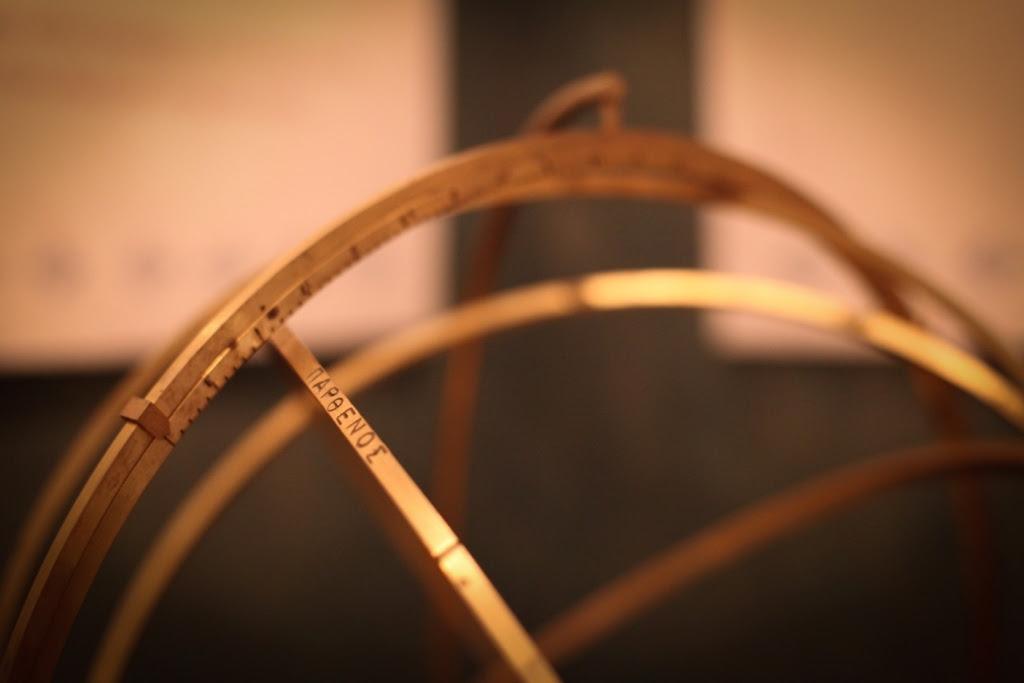 «Οι σημαντικότερες εφευρέσεις των Αρχαίων Ελλήνων» με εκθέματα από το Μουσείο Αρχαίας Ελληνικής Τεχνολογίας Κώστα Κοτσανά