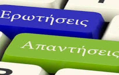 Τι σημαίνει για τους εκπαιδευτικούς η εφαρμογή της Υ.Α. Κουράκη