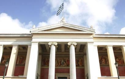 Τελετή έναρξης του 10ου Πανελλήνιου Παιδοψυχιατρικού Συνεδρίου
