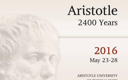 Η UNESCO αφιερώνει το 2016 στον Αριστοτέλη!