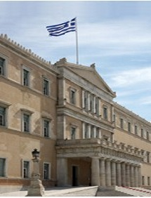 Νέα εκπαιδευτικά προγράμματα του Ιδρύματος της Βουλής των Ελλήνων