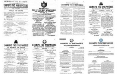 Ρύθμιση κατεπειγόντων θεμάτων του Υπουργείου Παιδείας, Έρευνας και Θρησκευμάτων
