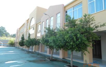1o Πανελλήνιο Εκπαιδευτικό Συνέδριο με θέμα: Διδακτικές Διαδρομές στο σημερινό σχολείο