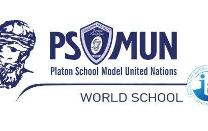 Έγκριση διεξαγωγής 6ου Μαθητικού Συνεδρίου (PSMUN) στα Εκπαιδευτήρια «Ο ΠΛΑΤΩΝ»