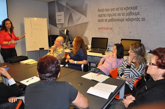 Βιβλιοθήκη Βέροιας: Δωρεάν Μαθήματα για Ενήλικες