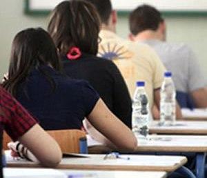 Καθορισμός διδακτέας−εξεταστέας ύλης των Πανελλαδικώς εξεταζόμενων μαθημάτων της Γ΄ τάξης Ημερήσιων ΕΠΑ.Λ. για το σχολικό έτος 2015−2016 (Τροποποίηση)