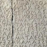 GREECE - JULY 24: Law code of Gortyn, Doric inscriptions on stone slabs, Gortyn, Crete, Greece. Greek civilisation, 5th century BC. Detail. (Photo by DeAgostini/Getty Images)