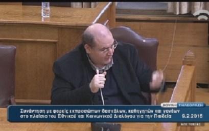 Νίκος Φίλης: Πλασματικά κενά στα σχολειά, στόχος 20.000 διορισμοί, αλλάξαμε όρους του μνημονίου.
