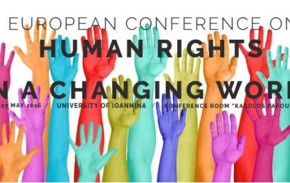 Ευρωπαϊκό Συνέδριο «Τα Ανθρώπινα Δικαιώματα σε έναν Κόσμο που Αλλάζει: Ερευνητικές και Εφαρμοσμένες Προσεγγίσεις» (25-27 Μαΐου 2016)