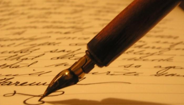 Προκηρύξεις Πανελλήνιων και Παγκύπριων Λογοτεχνικών Διαγωνισμών για Παιδιά και Εφήβους
