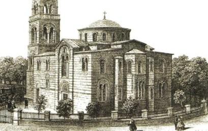 """""""Η Ρωσική Διασπορά του Μεσοπολέμου στην Αθήνα"""": Επιστημονική Ημερίδα του Τμήματος Σλαβικών Σπουδών"""