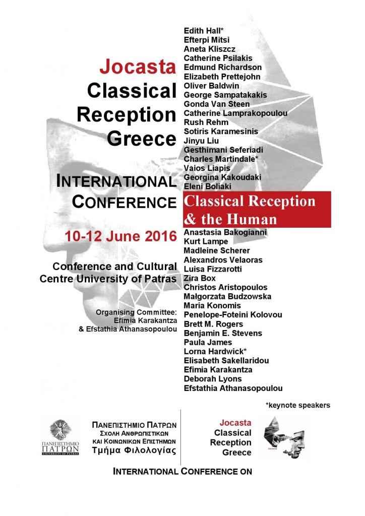 Ανακοίνωση διεξαγωγής Συνεδρίου: Classical Reception and the Human (10-12/6/16)