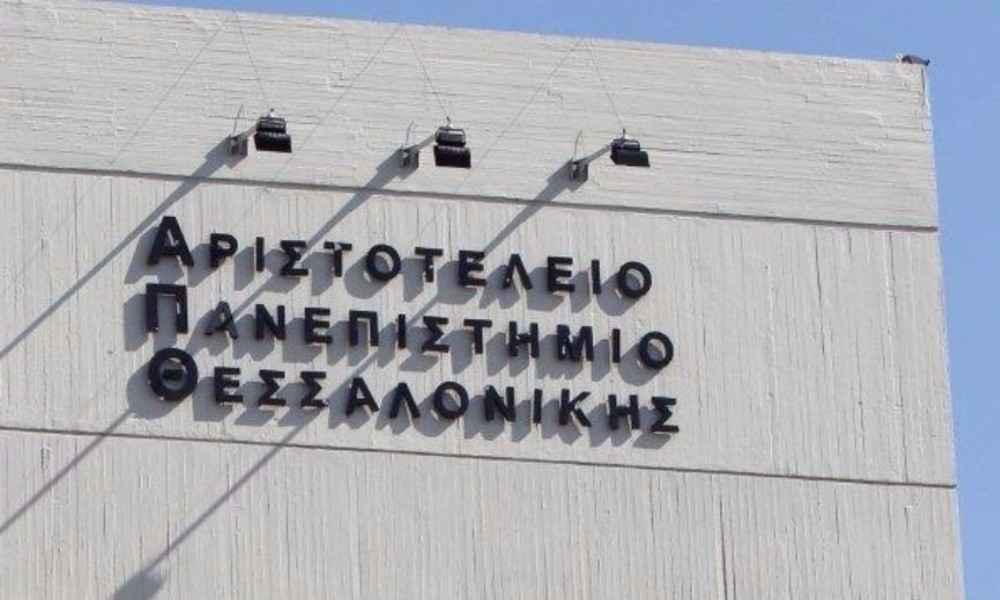 Αρχαία ελληνική, νέα ελληνική και εκπαίδευση